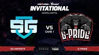SG esports vs G-Pride, Первая карта, SL Imbatv Invitational S5 Qualifier