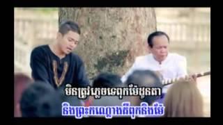 Download Lagu [SD VCD Vol 149]  |ភទ្របទបុណ្យភ្ជុំ | Khemrak Sereymun | Khmer New Song 2014 Mp3