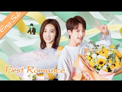 [Eng Sub]🔥Coming Soon🔥First Romance | Do you know I've been loving you for many years, my handsome?!