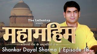 Producer: Rajat SainResearch: Saurabh Dwivedi & Vinay SultanAsst. Producer: Amitesh Sinha