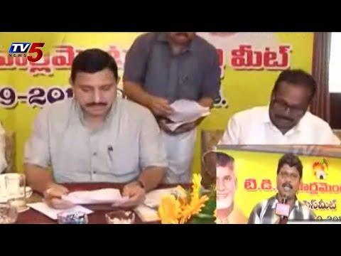 TD-BJP MPs Meet at Vijayawada : TV5 News