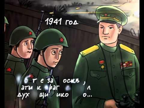 Настоящий герой: Рокоссовский