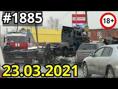 Новая подборка ДТП и аварий от канала Дорожные войны за 23.03.2021