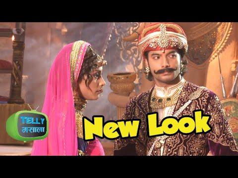 Post Leap | New Look of Pratap & Ajabde | Bharat K