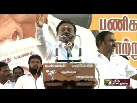 Vakkala-Perumakkaley-Vijayakanth-says-ADMK-will-not-return-to-power-05-03-2016