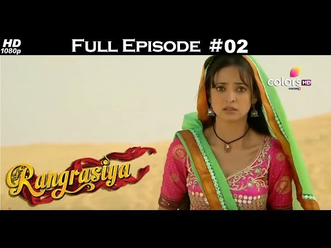 Rangrasiya - Full Episode 2 - With English Subtitles