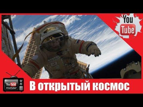 Космонавты Шкаплеров иМисуркин установили рекорд попребыванию вроссийских скафандрах вкосмосе