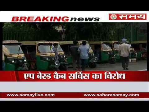 Second day of the auto-taxi strike in Delhi