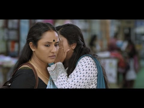 New Malayalam Full Movie 2016 - Latest Malayalam Movie - Malayalam Full Movie 2016 - 2016 Malayalam