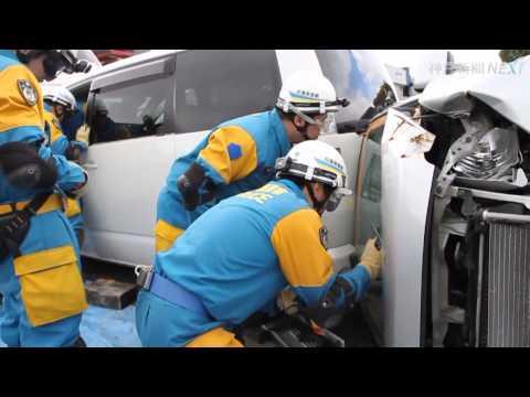 車両多重事故想定 兵庫県警が訓練