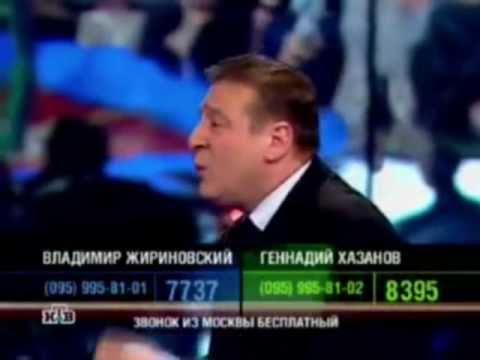 Жириновский   Хазанов лучшие моменты   2