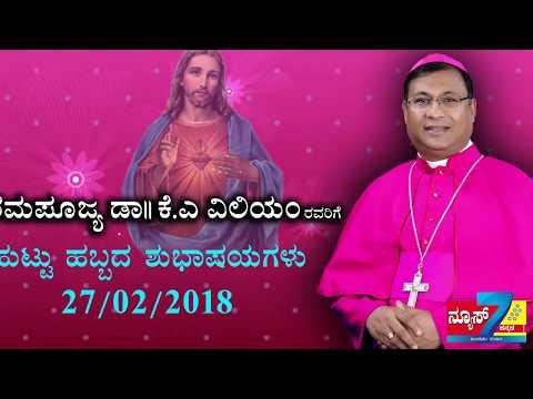 Video k a william bishop Birthday download in MP3, 3GP, MP4, WEBM, AVI, FLV January 2017