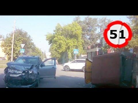 Car Crash Compilation # 51 || Подборка ДТП и Аварий Июнь 2014
