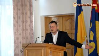 ХVІІ сесія VІІ скликання Сокальської районної ради ч.5