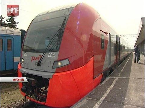 На «Ласточку» маршрутом Новгород – Санкт-Петербург возобновлена продажа билетов