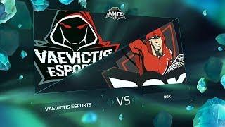 VS vs ROX - Неделя 3 День 2 / LCL