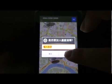 Video of Taiwan Weather