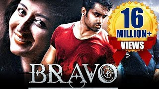 Bravo is a Blockbuster 2017 South Indian Movie in Hindi Dubbed Starring Unni Mukundan, Tovino Thomas & Priyanka. It's a Super Action Thriller Full Movie in Hindi Dubbed & turned out to be Superhit on Box Office.Witness the Non-Stop Action & Never Seen Thriller in 'Bravo' A New Released 2017 Hindi Dubbed Movie. Subscribe us for More Blockbusters.Tom, a young auto mechanic falls in love with Diya whom he sees one day from the bus. The love got blossomed and at one point a psychopath named Edger came into the life of this couple after an unfortunate accident. The incident lead to a scenario where Edger got humiliated and the movie is basically about the rivalry between Tom and Edger.Click to Susbscribe Us: http://goo.gl/Bscph8