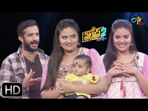 Patas 2 | 7th  February 2019  | Full Episode 995 | ETV Plus