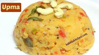 Upma Recipe  Rava Upma  Sooji ka Upma  Indian Breakfast Rec...