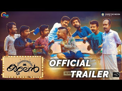Himalayathile Kashmalan Malayalam Movie | Trailer | Official