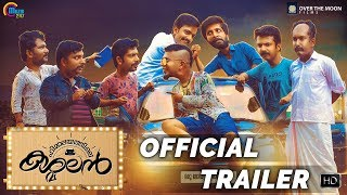 Himalayathile Kashmalan Malayalam Movie  Trailer Official