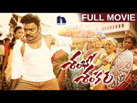 Shakalaka Shankar Shambo Shankara Full Movie - 2018 Telugu Full Movie - Karunya