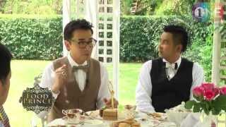 Food Prince 8 May 2013 - Thai Food