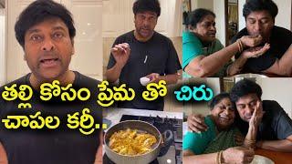 SUPER VIDEO: Megastar Chiranjeevi Cooking His Mother's Favorite Dish   Anjana Devi