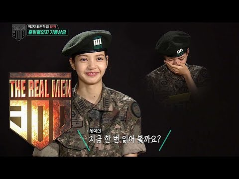 "Lisa ""Jisoo wrote a letter for me.."" [The Real Men 300 Ep 5]"