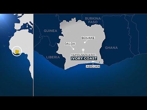 Ακτή Ελεφαντοστού: Το Μπουακέ στα χέρια πρώην στρατιωτών
