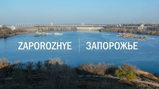 Zaporozhye Ukraine  City pictures : Запорожье (Zaporozhye/Ukraine)