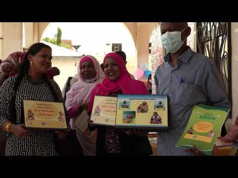الصحة الإتحادية تحتفل بالإسبوع العالمي للرضاعة الطبيعية