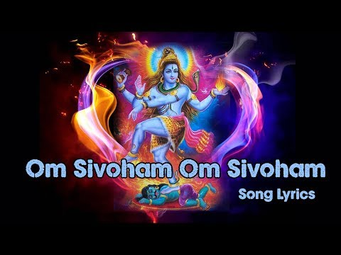 Om Sivoham Telugu Full Song With Lyrics || Nenu Devudni || AtoZ Lyrics