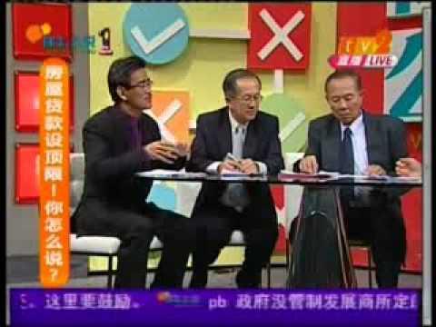 Swhengtee 郑水兴TV2《你怎么说》节目-part 5