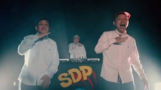 """スチャダラパー """"レッツロックオン"""" (Official Music Video)"""
