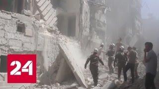 Россия приступает к спасению крупнейшего города Сирии