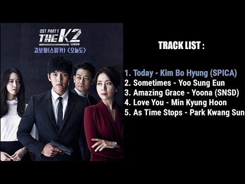 KOREAN DRAMA OST THE K2  ALBUM (LA_KHILDA)