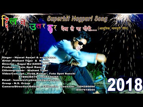 Video Dil Mein Utar Kar Dekh Le Na Gori    Latest nagpuri song   Full HD    2018 download in MP3, 3GP, MP4, WEBM, AVI, FLV January 2017