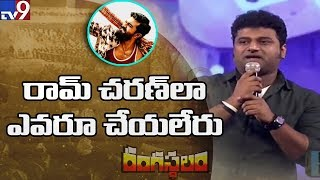 Video DSP speech @ Rangasthalam Success Meet || Pawan kalyan || Ram Charan || Samantha MP3, 3GP, MP4, WEBM, AVI, FLV Desember 2018