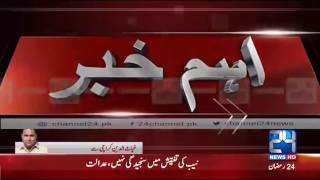 24 Breaking: Worsening water drainage in Karachi; big snake discovered Subscribe to the Official 24 News YouTube Channel: https://www.youtube.com/channel/UCc...