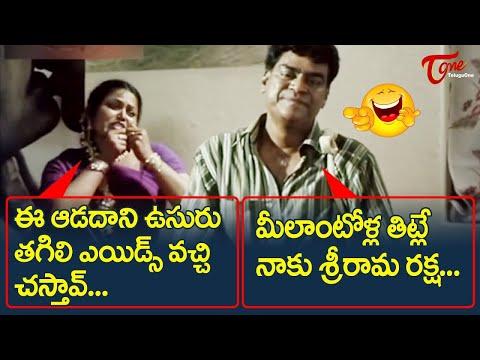 Kota Srinivasa Rao Hilarious Comedy Scenes | Telugu Comedy Scenes Back to Back | TeluguOne