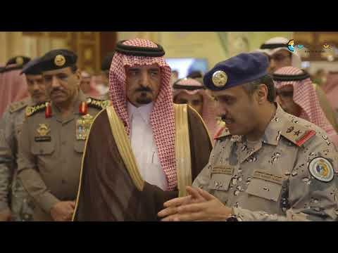 المؤتمر السعودي الدولي للسلامة من الحرائق النفطية