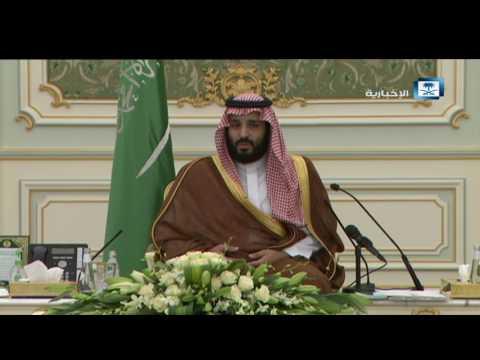 #فيديو ::  كلمة #ولي_ولي_العهد خلال استقبال كبار مشايخ القبائل اليمنية