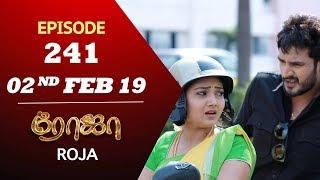 ROJA Serial | Episode 241 | 02nd Feb 2019 | ரோஜா | Priyanka | SibbuSuryan | Saregama TVShows Tamil