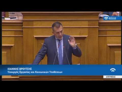 Γ.Βρούτσης(Υπ.Εργασίας και Κοινωνικών Υποθέσεων)(Προγραμματικές δηλώσεις)(21/07/2019)