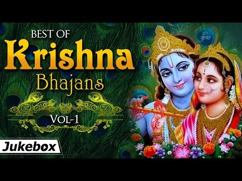 Best of Krishna Bhajans Vol1  Anup Jalota Bhajan  Bhakti Songs