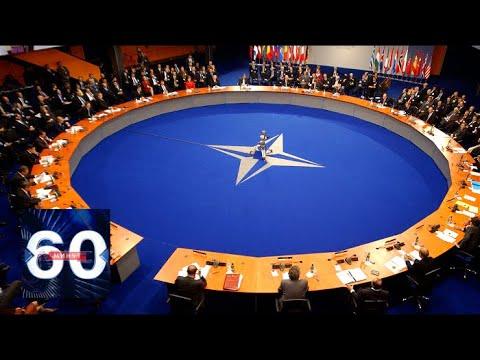 Россия - страна-агрессор Что будут обсуждать на саммите НАТО 60 минут от 06.07.18 - DomaVideo.Ru