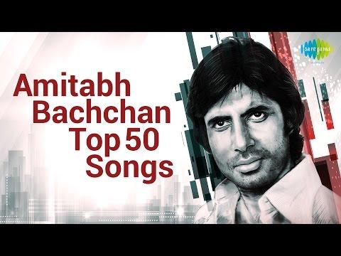 Video Top 50 songs of Amitabh Bachchan | अमिताभ बच्चन के 50 हिट गाने | HD Songs | One Stop Jukebox download in MP3, 3GP, MP4, WEBM, AVI, FLV January 2017