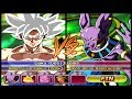 Goku Superou Os Deuses Dragon Ball Z Budokai Tenkaichi